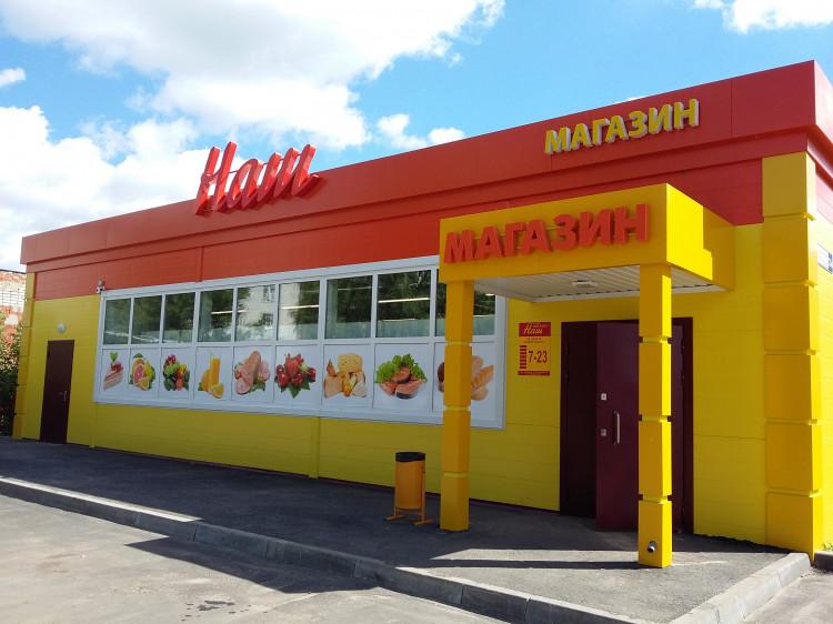 Компания ГРАФИКА завершила работы по оформлению торгового центра «Солнечный»